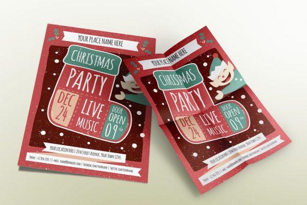 Christmas Invite 14