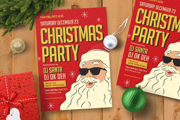 Christmas Invite 17