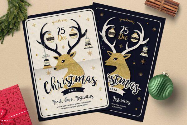 Christmas Invite 4