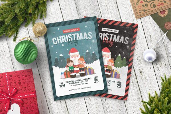 Christmas Invite 6