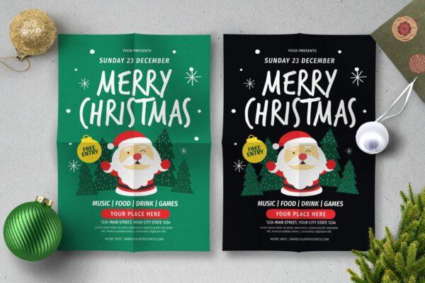 Christmas Invite 9